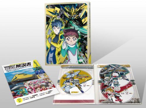 映画 dvd シンカリオン 劇場版『シンカリオン』BD&DVDが6/26発売決定! 「新幹線ALFA−X&ホクト」や記念硬券セットなど初回限定特典も